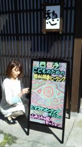 あっけら館04