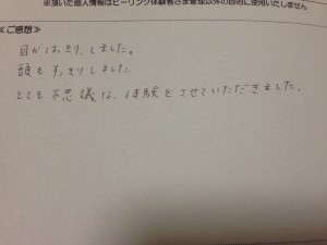 IMG_4175